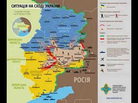 Донецк  Луганск - Карта АТО в Динамике с 20.06.2014 по сегодня