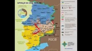 Донецк  Луганск - Карта АТО в Динамике с 20.06.2014 по сегодня(, 2014-11-15T23:04:03.000Z)