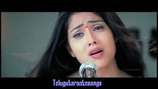 Ye Swasalo Cherithe Gali Telugu Karaoke song with Telugu Lyrics II