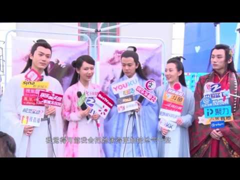 《芒果捞星闻》 Mango Star News:杨紫欲演接地气版白蛇【芒果TV官方版】