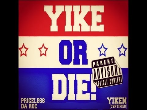Priceless Da ROC - Yiken (Certified)(Yike On It) TOP TWERK SONGS 2015