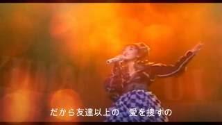 浅香唯 『セシル(歌詞付』 これぞ勇気付けられる曲の定番! 【関連おす...
