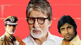 Download Amitabh Bachchan Dialogue Mix | Remix Song | Bass Boosted अमिताभ बच्चन डायलाग मिक्स music maker jam MP3 song and Music Video