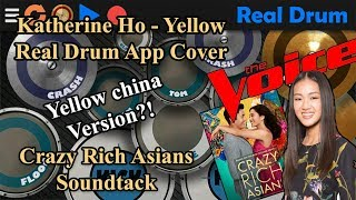 Katherine Ho - Yellow ( Real Drum App Cover )