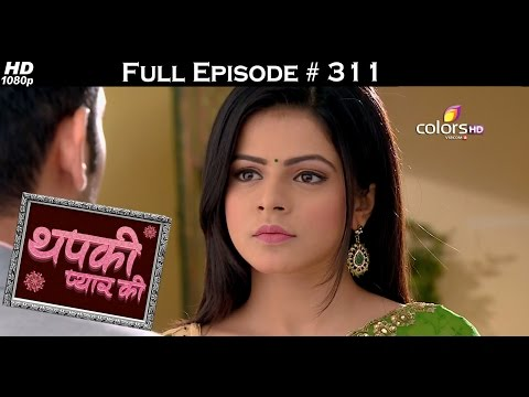 Thapki Pyar Ki - 7th May 2016 - थपकी प्यार की - Full Episode (HD)