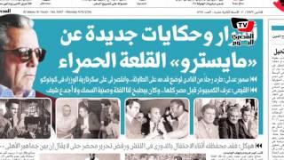 تعرف على «الخلاف» بين «مبارك وصالح سليم» في المصري اليوم الرياضي