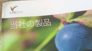 脂肪溶かす野菜酵素サプリメント❗ thumbnail
