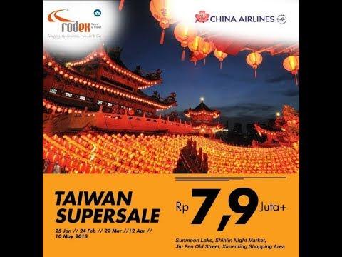 TOUR 5D TAIWAN RODEX TOUR AND TRAVEL