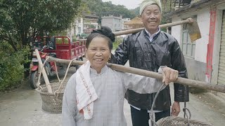 Our story - Dong nationality | CCTV English