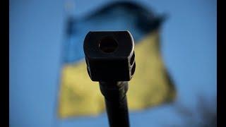 видео Как украинская армия строит границы в воздухе