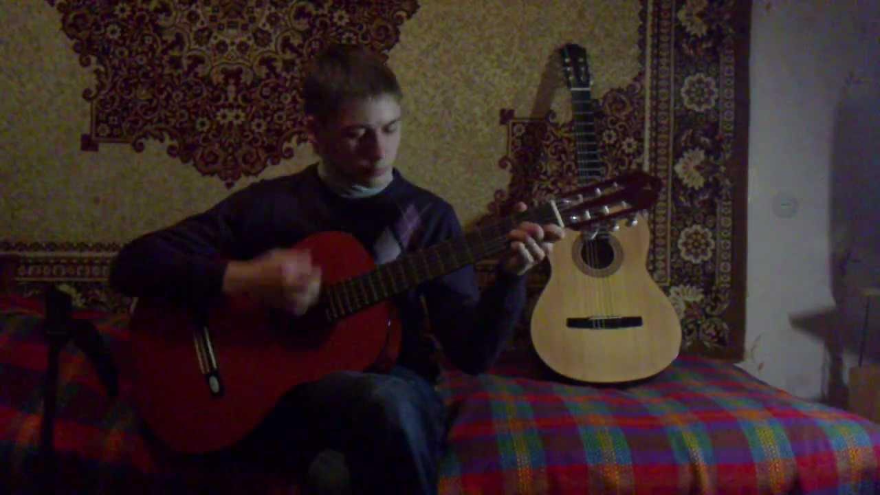 Красная плесень песни под гитару