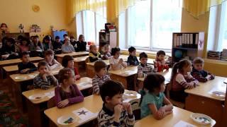 Обучение грамоте в подготовительной группе №9 1