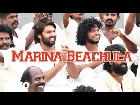 Marina Beachula Song Lyrics From Purampokku Engira Podhuvudamai