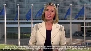 Europe Day 2018. Federica Mogherini