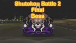 Shutokou Battle 2 - Tokyo Xtreme Racer 2 (DC) Final Boss - Rival Battle