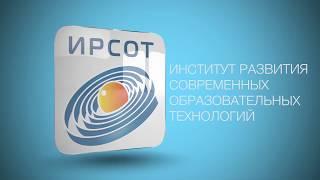 Бухгалтерский вестник ИРСОТ 171. ФНС разъяснила новую статью 54.1. НК