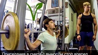 видео Вегетарианское спортивное меню. Вегетарианство и бодибилдинг. Где брать вегетарианцу белок?