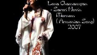 Lena Chamamyan -Sareri Hovin Mernem