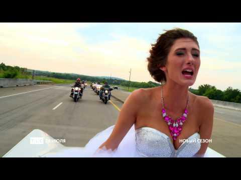 богатая невеста желает познакомиться