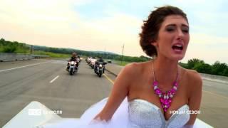 Лучшая свадьба в таборе по-американски