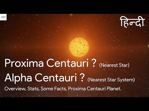 (Hindi) Proxima Centauri & Alpha Centauri | Nearest Star | Overview, Stats, Some facts