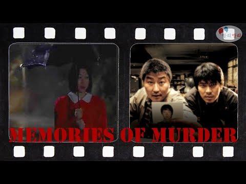 Mov'in 1: Memories of murder