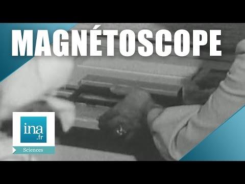 1970 :  le magnétoscope, l'ancêtre de Netflix   Archive INA