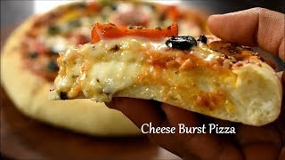 Cheese Burst Pizza recipe | Domino's Cheese Burst Pizza | veg pizza recipe