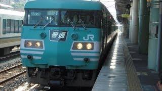 117系オーシャンカラー 普通電車の五条行 王寺駅出発。 五条側から ...