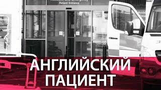 Фентанил против шпиона и судебная (не)справедливость | ЧАС ОЛЕВСКОГО | 06.03.18