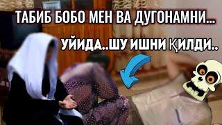 ТАБИБ БОБО ДУГОНАМНИ ХОНАСИГА ОЛИБ КИРИБ ШУНДАЙ КИЛДИ...