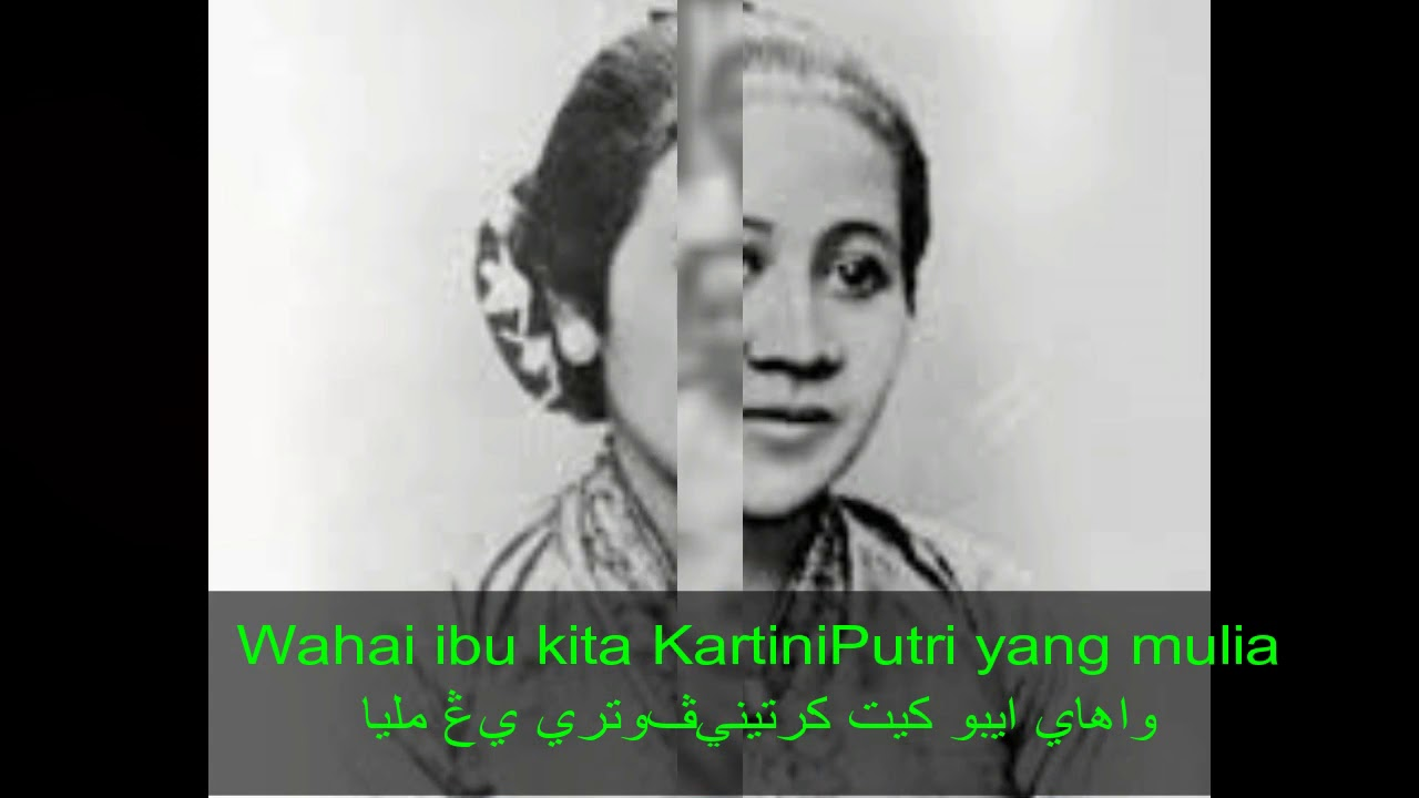 lagu r a kartini youtube youtube