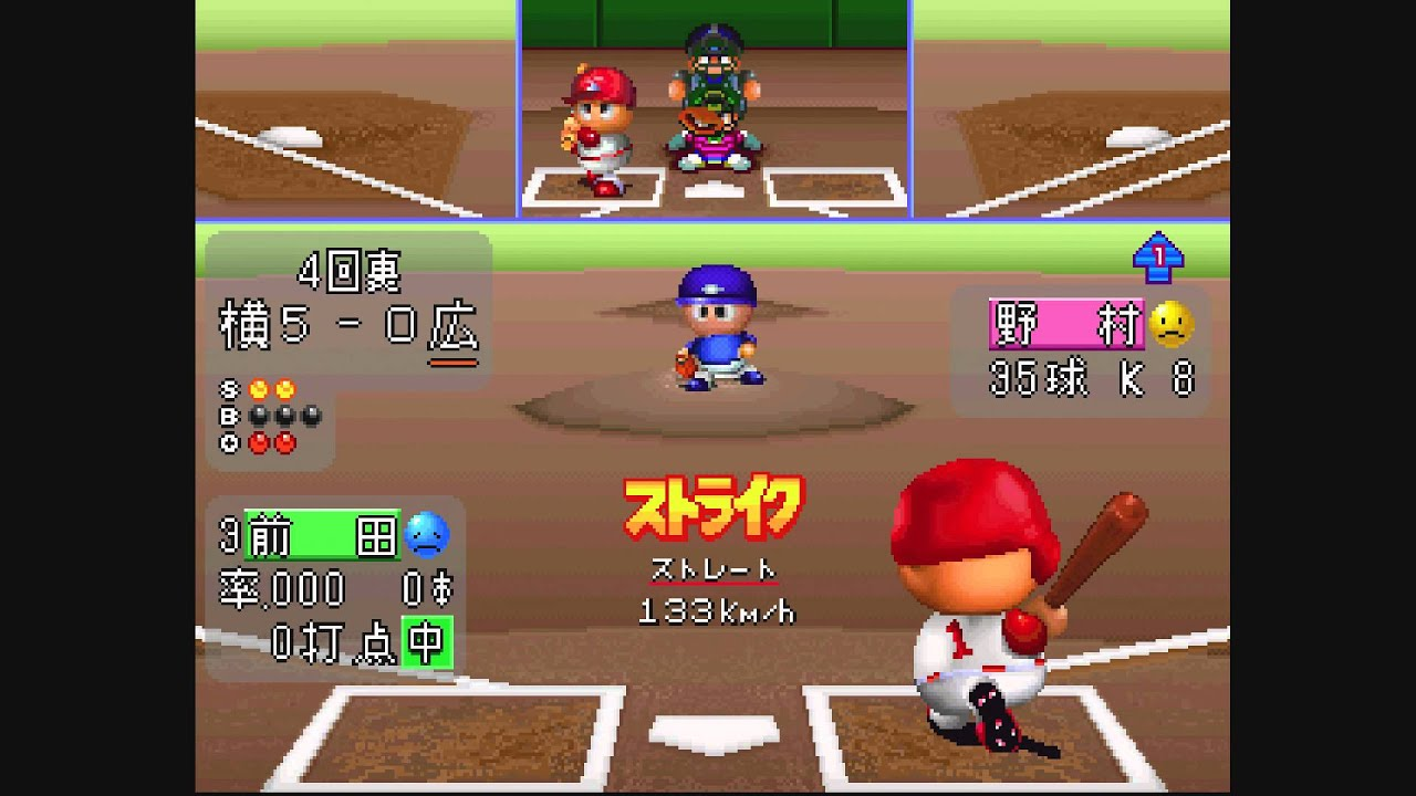 実況パワフルプロ野球'95 開幕版...