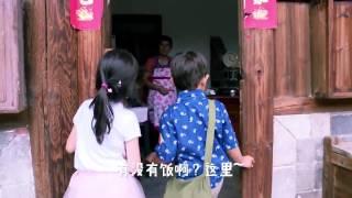 "《爸爸去哪儿3》08/07 预告: 萌娃首独立遭遇""包租婆"" Dad, Where Are We Going 3 08/07 Preview: Without Daddy【湖南卫视官方版】"