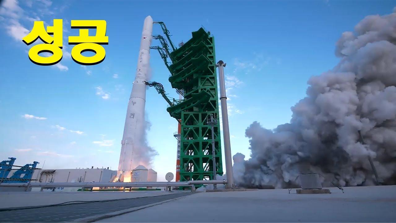 누리호 1차 시험 발사 장면