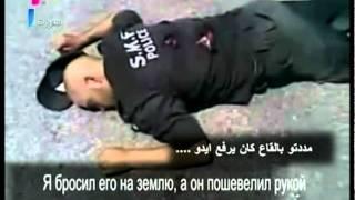 В Сирии опять убивают людей