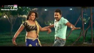 Chhalakata Hamro Jawaniya full HD