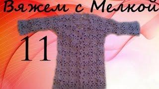 вязание крючком кофточка, кофта, кардиган , свитер, жилетка ,жилет для женщин ,для детей крючком