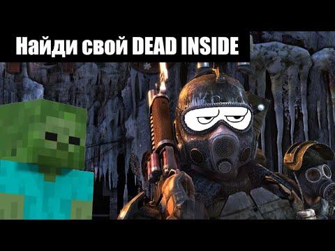 МЕТРО 2033 в Minecraft / ГАЙД / ОБЗОР / ПРОХОЖДЕНИЕ