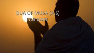 Dua of prophet musa (A.S) for Rain muslim must must watch - Heart touching