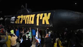 2011 11 21 Blacks Flags Cesarea