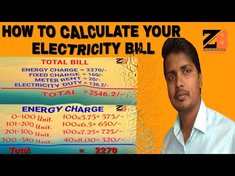 How to calculate electricity bill, Energy charge,Fixed charge , Meter rent, Electricity duty etc..