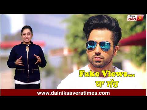 Hardy Sandhu bought Fake views for publicity | Dainik Savera