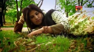 Watna Te Wal Aa Ashraf Mirza - Latest Punjabi And Saraiki Song 2016 - Latest Song 2016.mp3