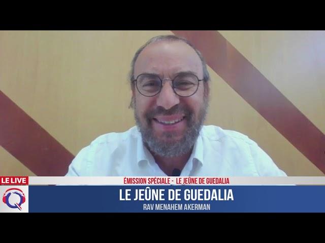 Le jeûne de Guedalia