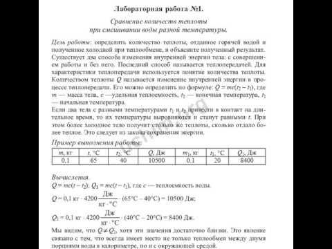 решебник по физике 10 класс грачев