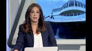 La 7tv - López Miras se va de vacaciones sin aprobar presupuestos