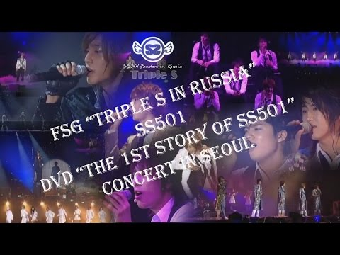 [rus sub + roman] DVD The 1st Story of SS501 - Disc 2 - Concert In Seoul
