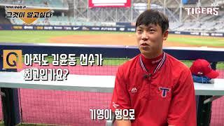[오프 더 그라운드] 2017년 1차 지명의 주인공 유승철