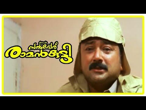 Njan Salperu Ramankutty Movie s  Jayaram comes in search of Nirosha  Mala Aravindan